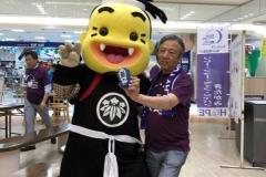 02_kazue00019