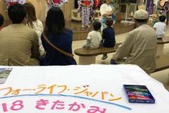 07_kazue00021