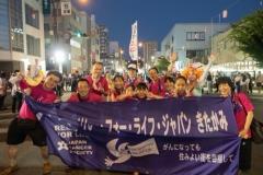 2018-08-03-19.14.24-parade