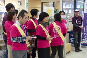 2019-02-11 黄色いレシート活動