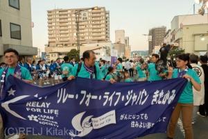 2019-08-02 みちのく芸能まつり市民パレード